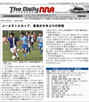 J-ASIA.jpg