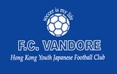 香港日本人少年サッカーチーム FCヴァンドール